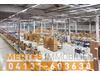 Halle mieten, pachten in Lehrte, 31.500 m² Lagerfläche