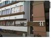 Etagenwohnung kaufen in München, 29 m² Wohnfläche, 1 Zimmer